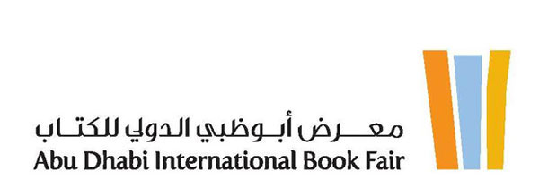 abu_dhabi_international_book_fair_new_tridindia