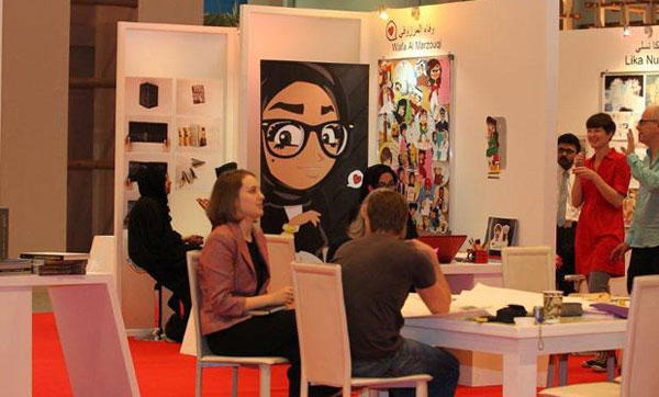 abu_dhabi_international_book_fair_tridindia