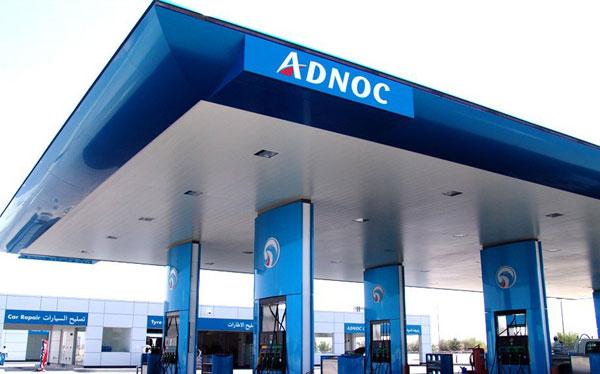 www.adnoc.ae